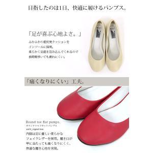 走れるパンプス パンプス ぺたんこシューズ フラットシューズ レディース 靴|andit|06