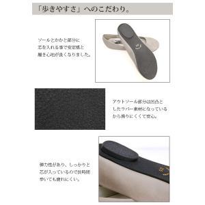 走れるパンプス パンプス ぺたんこシューズ フラットシューズ レディース 靴|andit|09