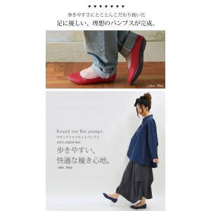 走れるパンプス パンプス ぺたんこシューズ フラットシューズ レディース 靴|andit|10