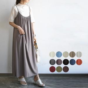 ワンピース レディースファッション 体型カバー マキシ丈ワンピース ロング丈 キャミワンピ|andit