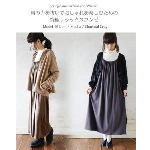 ワンピース レディースファッション 体型カバー マキシ丈ワンピース ロング丈 キャミワンピ|andit|13
