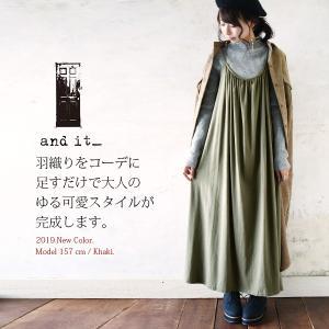 ワンピース レディースファッション 体型カバー マキシ丈ワンピース ロング丈 キャミワンピ|andit|14