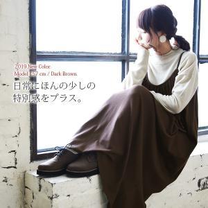 ワンピース レディースファッション 体型カバー マキシ丈ワンピース ロング丈 キャミワンピ|andit|15