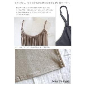 ワンピース レディースファッション 体型カバー マキシ丈ワンピース ロング丈 キャミワンピ|andit|21