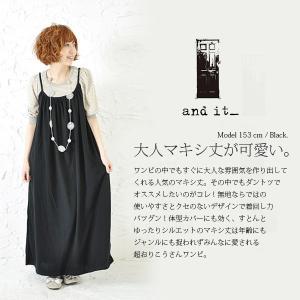ワンピース レディースファッション 体型カバー マキシ丈ワンピース ロング丈 キャミワンピ|andit|04