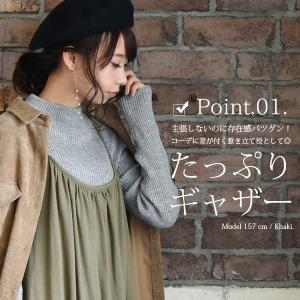ワンピース レディースファッション 体型カバー マキシ丈ワンピース ロング丈 キャミワンピ|andit|08