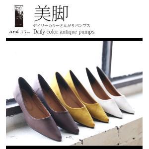走れるパンプス ぺたんこ靴 ポインテッドトゥ とんがりパンプス レディース|andit|04