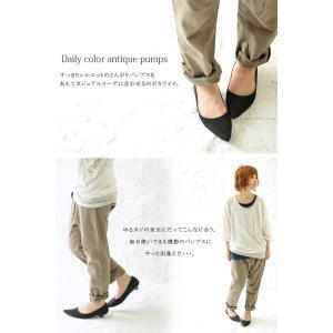 走れるパンプス ぺたんこ靴 ポインテッドトゥ とんがりパンプス レディース|andit|06