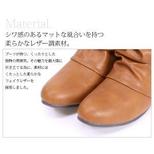 ナウシカブーツ シューズ インヒール 靴 くしゅくしゅ レディース|andit|11