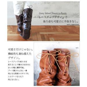 ナウシカブーツ シューズ インヒール 靴 くしゅくしゅ レディース|andit|12