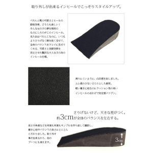 ナウシカブーツ シューズ インヒール 靴 くしゅくしゅ レディース|andit|13
