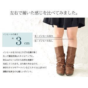 ナウシカブーツ シューズ インヒール 靴 くしゅくしゅ レディース|andit|15