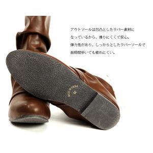 ナウシカブーツ シューズ インヒール 靴 くしゅくしゅ レディース|andit|16