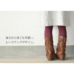 ナウシカブーツ シューズ インヒール 靴 くしゅくしゅ レディース|andit|19