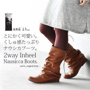 ナウシカブーツ シューズ インヒール 靴 くしゅくしゅ レディース|andit|03