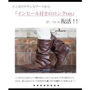 ナウシカブーツ シューズ インヒール 靴 くしゅくしゅ レディース|andit|04
