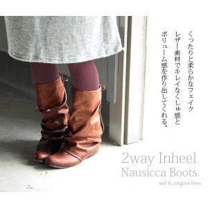 ナウシカブーツ シューズ インヒール 靴 くしゅくしゅ レディース|andit|06