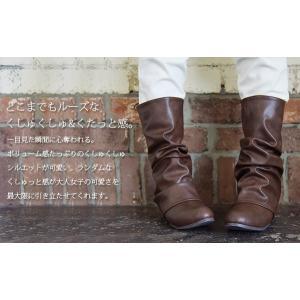ナウシカブーツ シューズ インヒール 靴 くしゅくしゅ レディース|andit|10