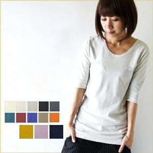 カットソー Tシャツ 5分袖 レディース トップス コットン|andit