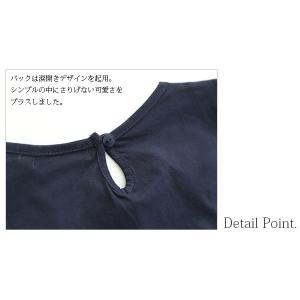 パフスリーブ/半袖カットソー/Tシャツ/無地/トップス/レディース|andit|09