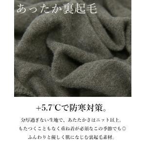 カットソー 極暖 あったか 長袖 トップス 裏起毛 レディース|andit|19