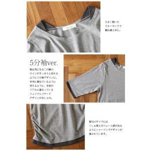 Tシャツ レディース カットソー 半袖 おしゃれ トップス 5分袖 フェイクレイヤード|andit|19