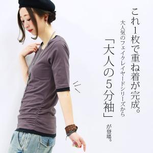 Tシャツ レディース カットソー 半袖 おしゃれ トップス 5分袖 フェイクレイヤード|andit|05