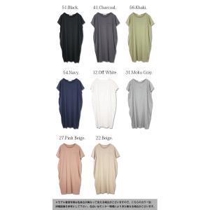 コクーンワンピース/レディースファッション/半袖カットソー/トップス/Tシャツ/チュニック/ポケット付き|andit|02