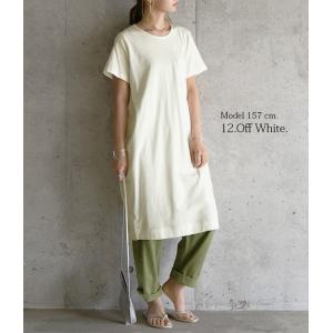 コクーンワンピース/レディースファッション/半袖カットソー/トップス/Tシャツ/チュニック/ポケット付き|andit|11