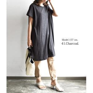 コクーンワンピース/レディースファッション/半袖カットソー/トップス/Tシャツ/チュニック/ポケット付き|andit|14
