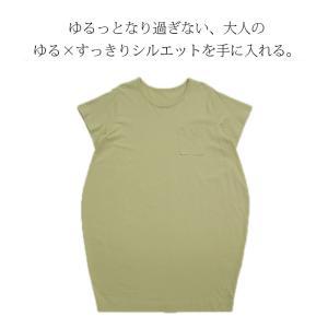 コクーンワンピース レディースファッション 半袖カットソー トップス Tシャツ チュニック ポケット付き|andit|17