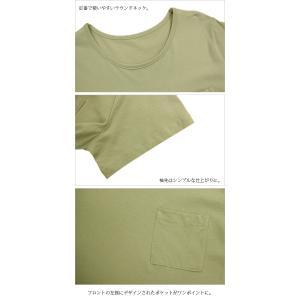 コクーンワンピース レディースファッション 半袖カットソー トップス Tシャツ チュニック ポケット付き|andit|18