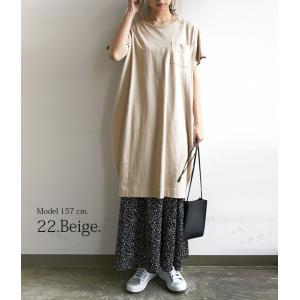 コクーンワンピース/レディースファッション/半袖カットソー/トップス/Tシャツ/チュニック/ポケット付き|andit|07