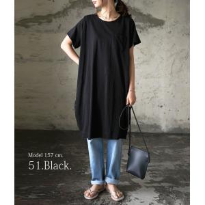コクーンワンピース/レディースファッション/半袖カットソー/トップス/Tシャツ/チュニック/ポケット付き|andit|08