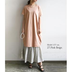 コクーンワンピース レディースファッション 半袖カットソー トップス Tシャツ チュニック ポケット付き|andit|09