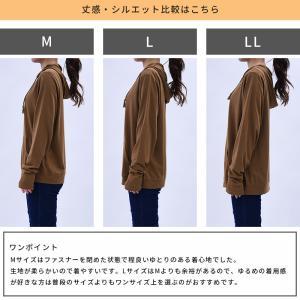 パーカー UVカット 紫外線対策 トップス 羽織り レディース 長袖|andit|09