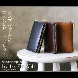 財布 ウォレット レザー ZIP 二つ折り財布 小物|andit