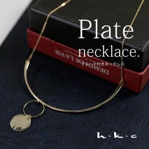 ホークカンパニー ネックレス サークル ゴールド レディース ファッション小物|andit