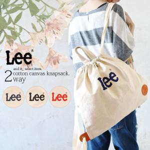 ナップサック コットン キャンバス ハンドバッグ トートバッグ 鞄 Lee|andit