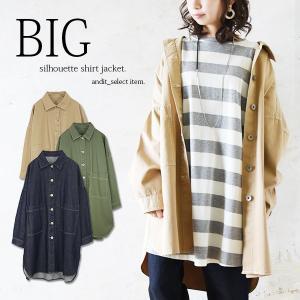 シャツジャケット コート ライトアウター 大きめ ビッグシルエット 羽織り レディース|andit
