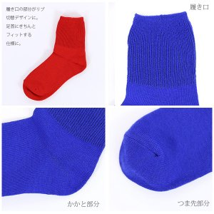 靴下 フットウェア ソックス カラフル レディース|andit|04