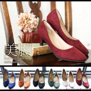 パンプス/ヒールパンプス/シューズ/美脚/スエード/レディース/靴|andit