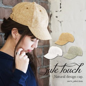 キャップ 帽子 ジュート風 紫外線対策 おしゃれ ファッション小物 レディース andit