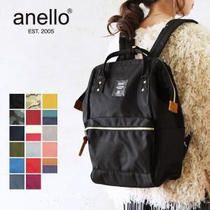 レディースバッグ/リュックサック/バックパック/キャンバスバッグ/アネロ/通勤/通学|andit