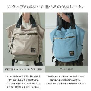 リュックサック デイパック バックパック 鞄 マザーズバッグ レディース レガートラルゴ|andit|05