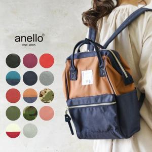 リュックサック ミニサイズ アネロ 大容量 使いやすい 鞄 レディース