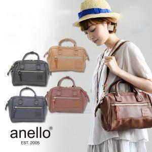 ショルダーバッグ/がま口/斜め掛け/ミニボストンバッグ/鞄/レディース/アネロ|andit