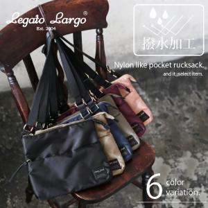 商品名:(LegatoLargo/レガートラルゴ)撥水加工サコッシュショルダーバッグ  ■商品の特徴...