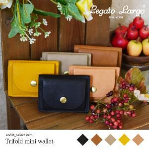 財布 ミニ財布 ウォレット 三つ折り コンパクト ファッション小物 レガートラルゴ|andit