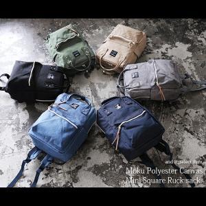 リュックサック スクエアバッグ 鞄 収納 マザーズバッグ 通勤通学 アネロ andit 11